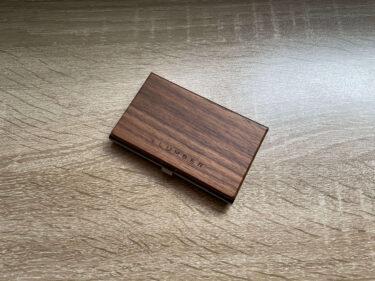 【+LUMBER】気品ある木目のカードケース兼名刺入れ
